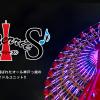 KOBerrieS♪|神戸市各区の代表で選ばれたオール神戸っ娘の神戸発!アイドルユニット。