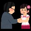 Purpure☆(パーピュア)メンバーの繋がり・妊娠・中絶騒動について思った事